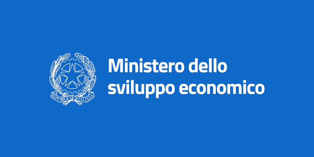 Al via il bando per la rete di Poli europei di innovazione digitale
