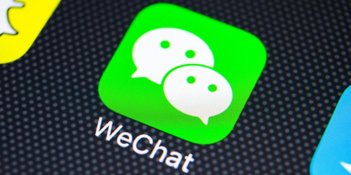 Il Comune di Prato attiva il profilo WeChat